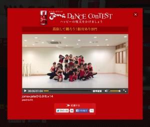 枚方ダンスJETE