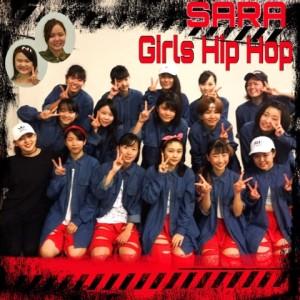 SARA girls hip hop