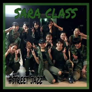 street jazz sara