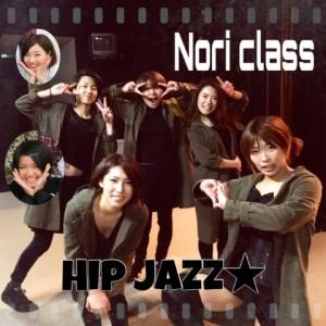 Hip Jazz nori