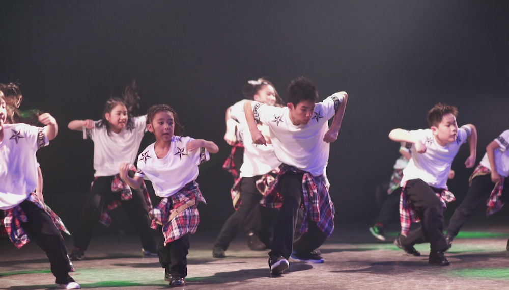 kids kyoto B1 ,2