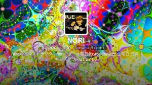 hiphop  ノリ