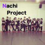 ダンスNachiプロジェクト