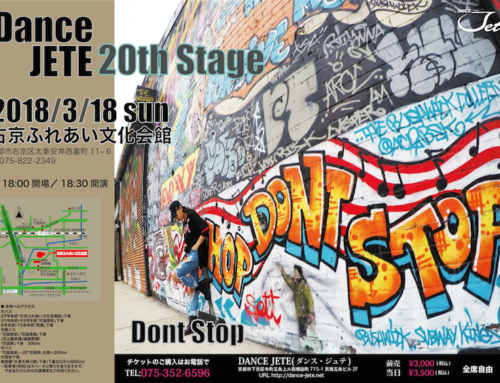 Dance JETE 20th Stageプログラム&チーム紹介