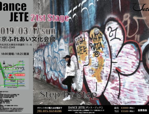 Dance JETE 21st stage プログラム&チーム紹介