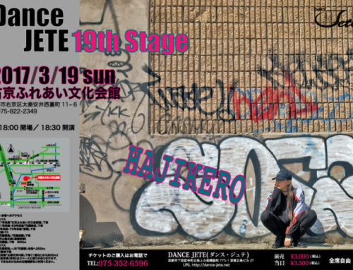 Dance JETE 19th Stage