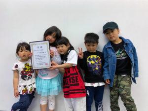 歯っぴいデンタ賞2019
