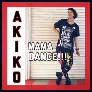 ままダンス