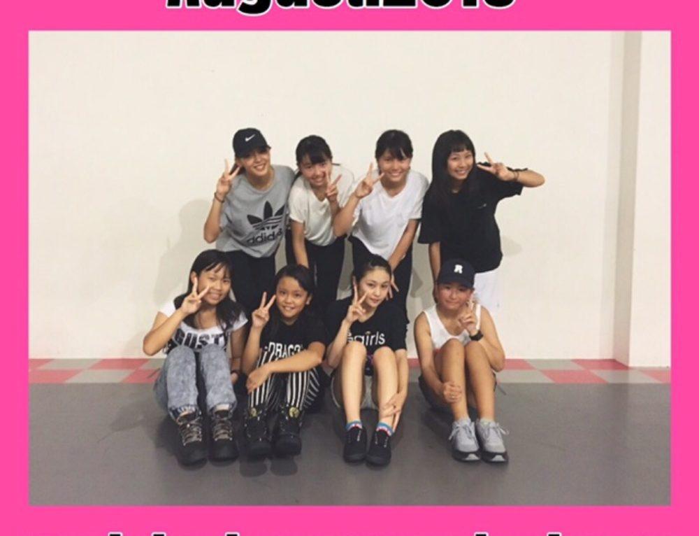 夏休みe-girlsダンス完コピ終わりました!