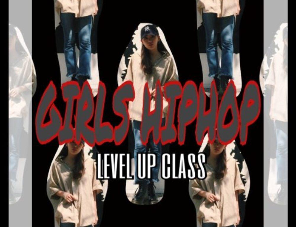 金曜日Girls HipHop 20:55~22:10 LESSONのお知らせ