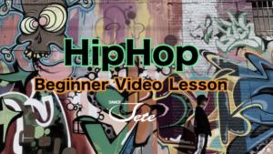 HIPHOP動画LESSON