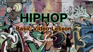 HipHop基本からマスター