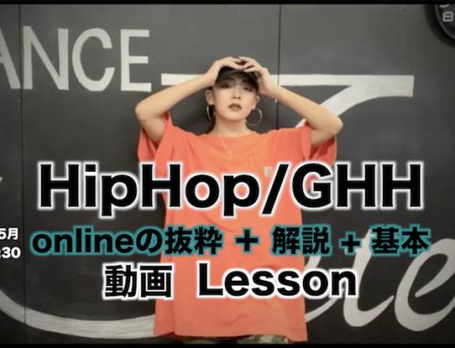 動画LESSON