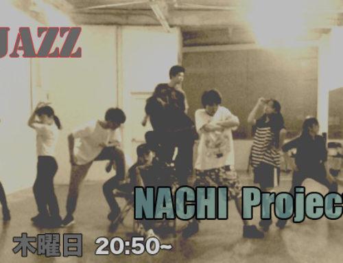 ジャズNachiプロジェクトからのお知らせ