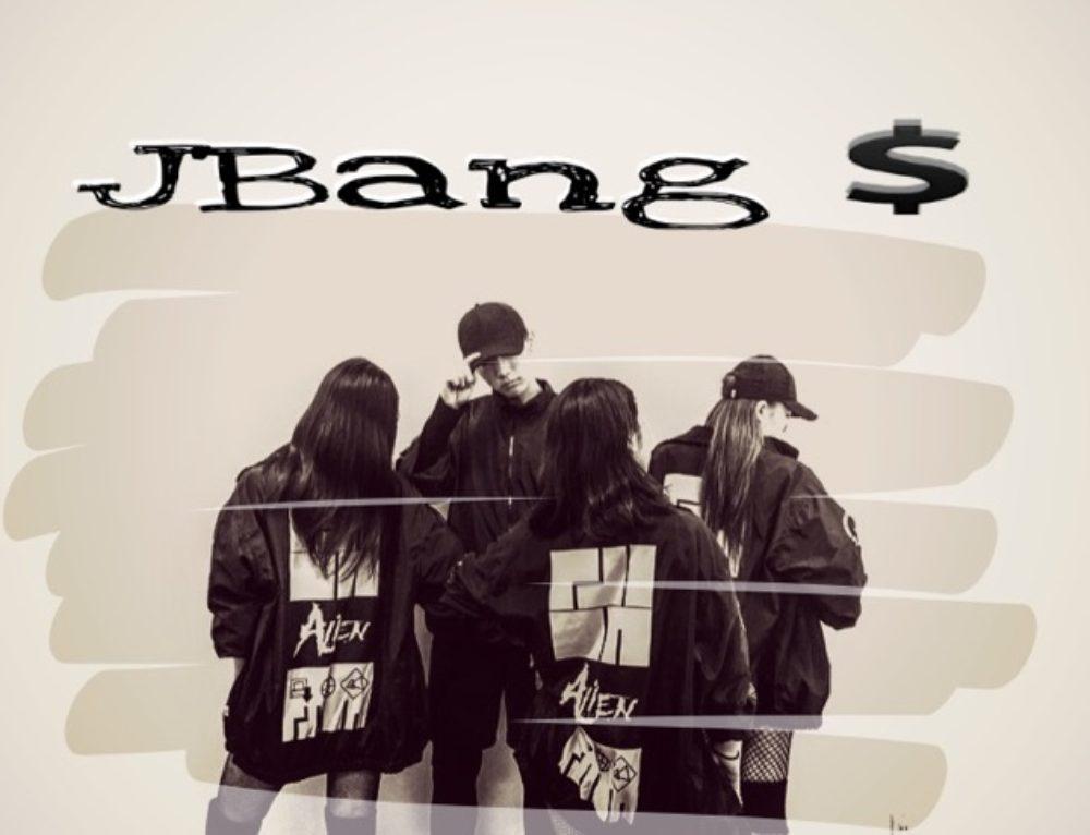 JETE選抜チーム『J Bang$』始動