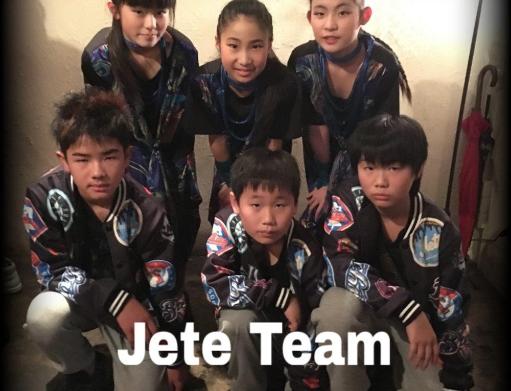 JETEのキッズチームが「Exchange」にチャレンジ