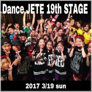 19thstage