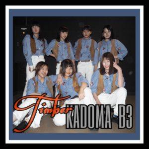 kadomaB3