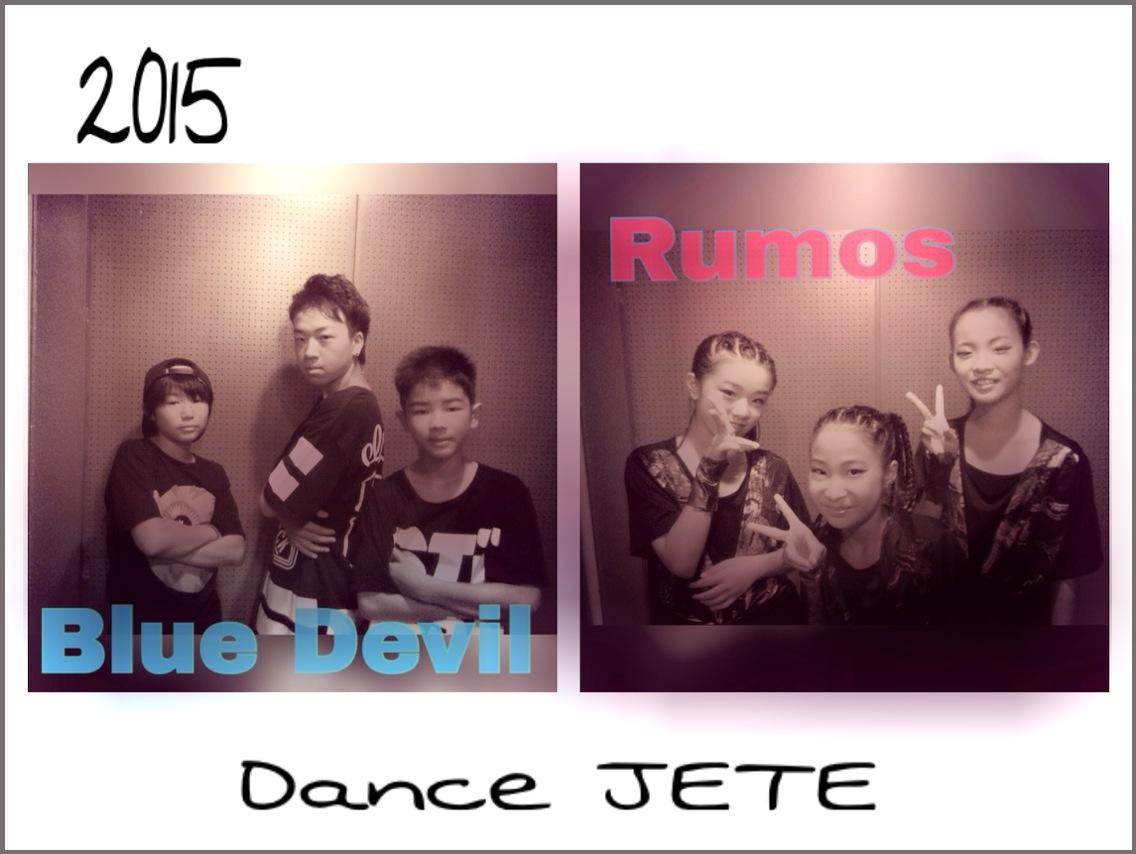 ダンスコンテストNumber1