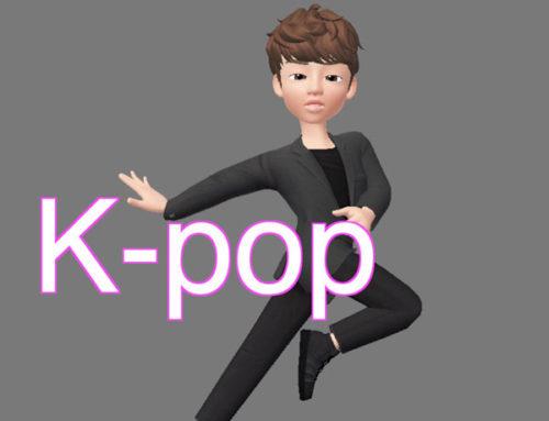 K-pop男性アーチストの完コピーLesson