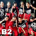 小学生ダンス中級