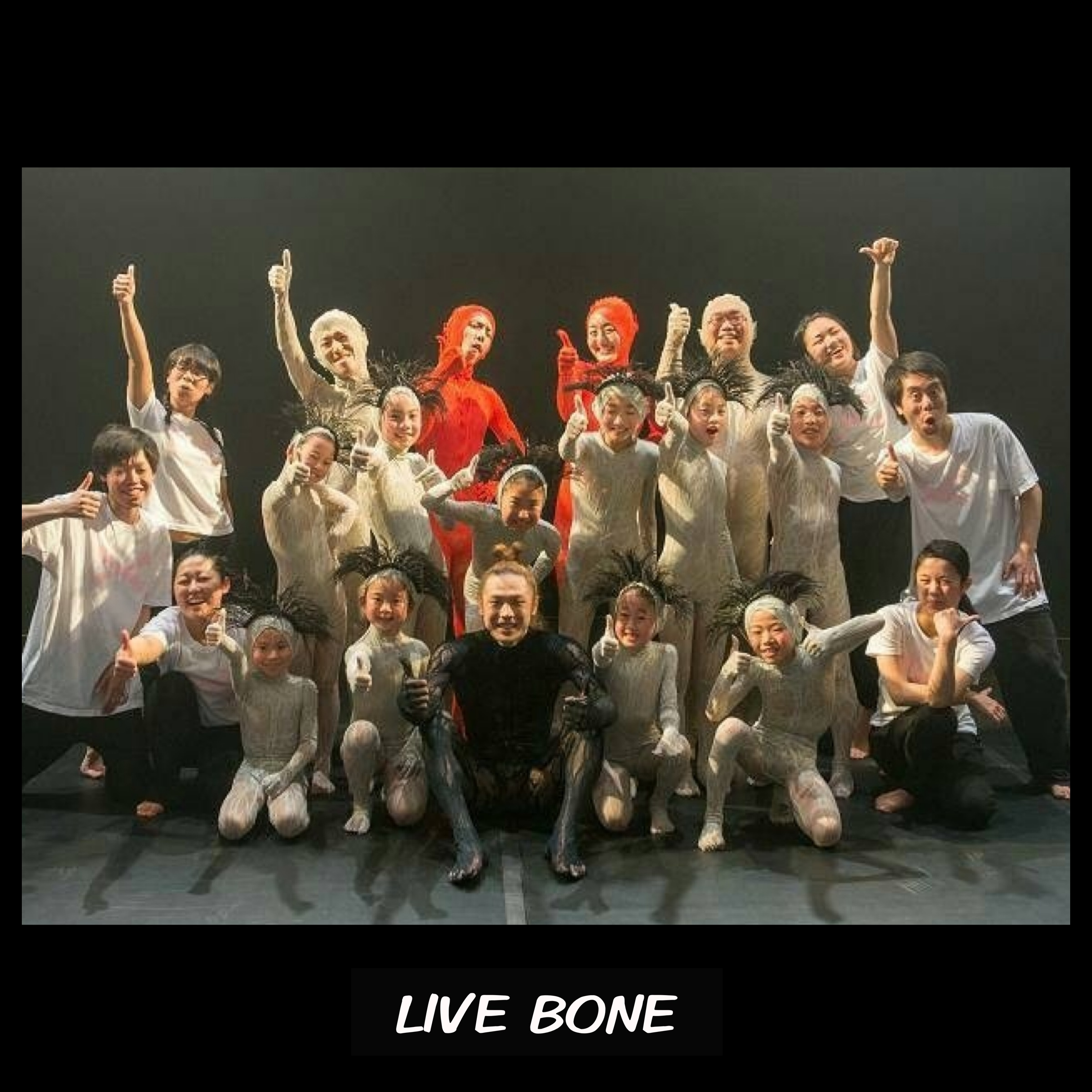 LIVE BONE 京都2015