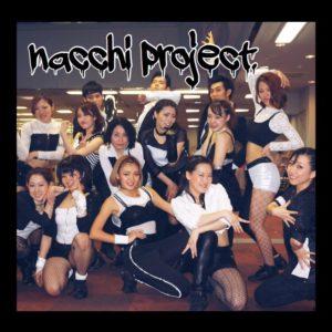 nachiプロジェクト