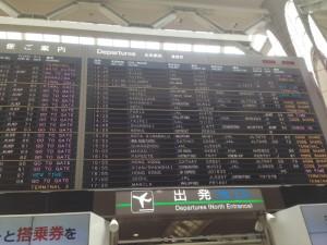 成田出発ゲート