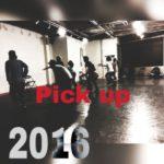 2016年度 JETE選抜チームについて