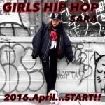 Girls HipHop サラ