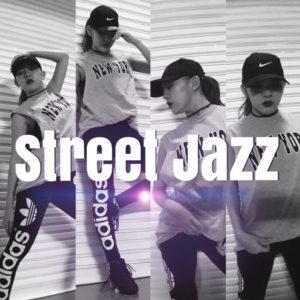 ストリートジャズ