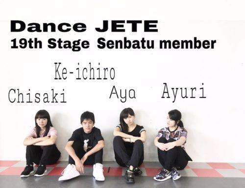 19th Stage 選抜メンバー