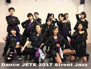 ストリートジャズ2017メンバー