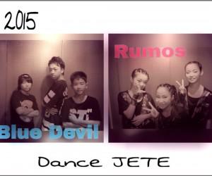 ダンスコンテスト「number.one」2015に挑戦!!