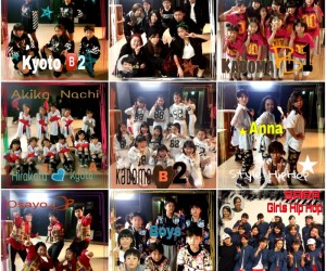 DANCE JETE 18thプログラムとチーム紹介