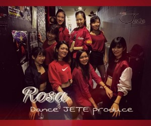 JETEの大学生DANCEサークル『ROSA』がクラブイベントに出演