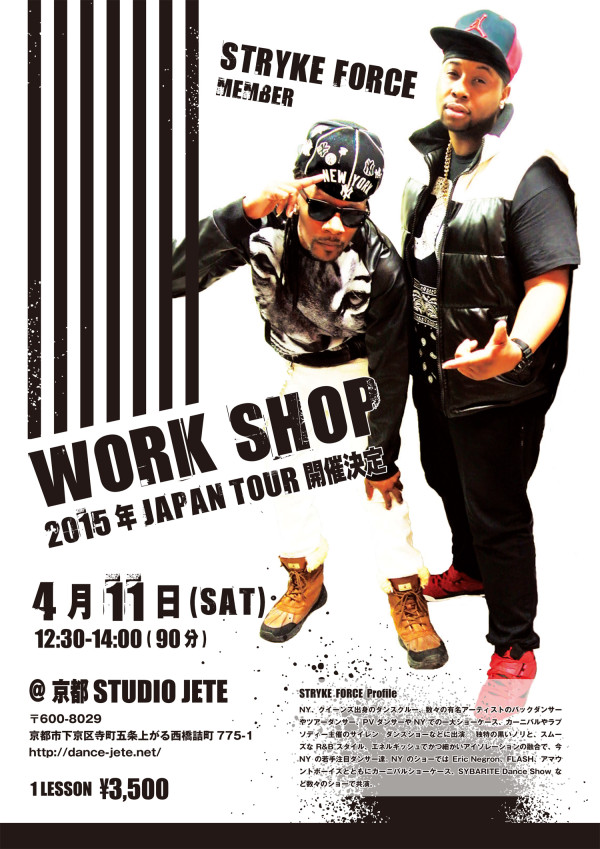 workshop hiphop