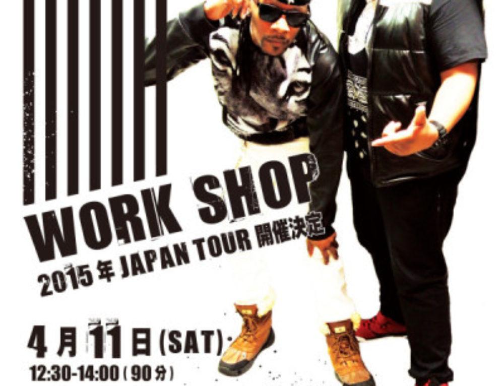 Work Shopお知らせ!!