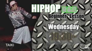 HIPHOP dance beginner